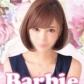 Barbieの速報写真