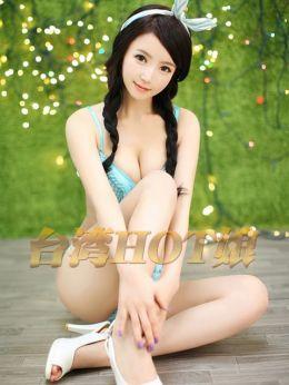 ツカサ | ♪♪♪台湾HOT娘♪♪♪ - 那須塩原風俗
