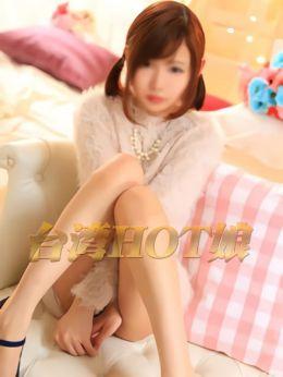 ヒトミ | ♪♪♪台湾HOT娘♪♪♪ - 那須塩原風俗
