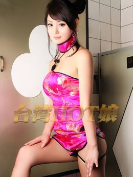 セシル | ♪♪♪台湾HOT娘♪♪♪ - 那須塩原風俗