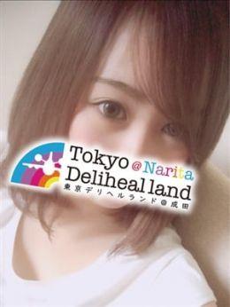 みう | 東京デリヘルランド - 成田風俗