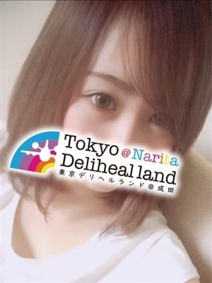 みう|東京デリヘルランド - 成田風俗