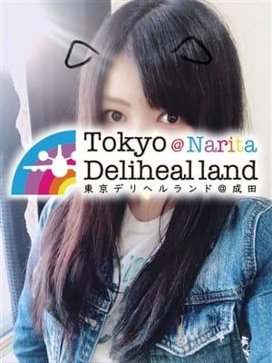はるな|東京デリヘルランド - 成田風俗
