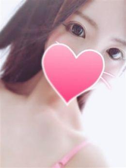 あゆ | 東京デリヘルランド - 成田風俗