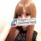 東京デリヘルランドの速報写真