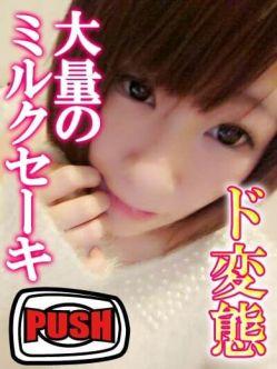 【永久保存版】*つかさ*|ゴールデンボールZ錦糸町店でおすすめの女の子