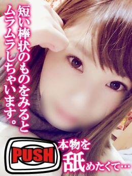 【常夏アイドル本部長】もも | ゴールデンボールZ錦糸町店 - 上野・浅草風俗