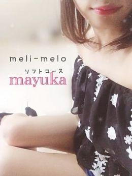 まゆか | meli-mero - 広島市内風俗