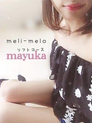 まゆか|meli-mero - 広島市内風俗