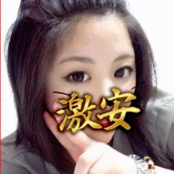 ◆ミユ◆ | 激安イクイクMAX 伊賀・名張店 - 亀山・関風俗