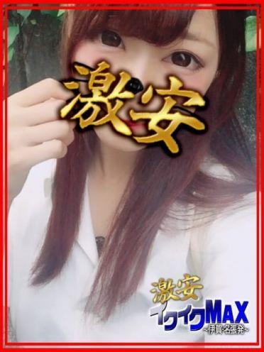 ◆リン◆|激安イクイクMAX 伊賀・名張店 - 亀山・関風俗