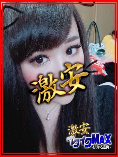 ◆トア◆|激安イクイクMAX 伊賀・名張店 - 亀山・関風俗