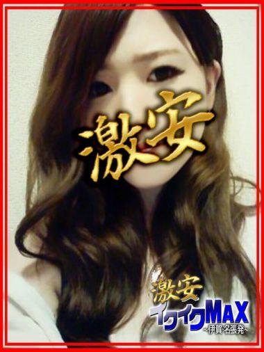 ◆カリン◆|激安イクイクMAX 伊賀・名張店 - 亀山・関風俗
