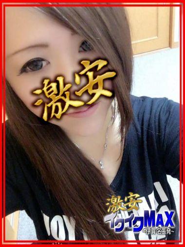 ◆ミキ◆|激安イクイクMAX 伊賀・名張店 - 亀山・関風俗