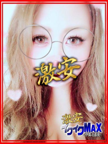 ◆リナ◆|激安イクイクMAX 伊賀・名張店 - 亀山・関風俗