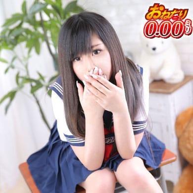 「【ニューフェイス情報】くれはちゃん♡♡」07/23(火) 05:12 | おねだり萌えっ娘のお得なニュース