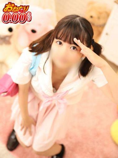 【りり】SSS級天使過ぎる18歳|おねだり萌えっ娘 - 中洲・天神風俗