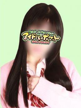 No.96 川島 | アイドルポケット - 藤沢・湘南風俗