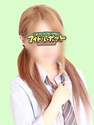 No.92 一色(アイドルポケット)のプロフ写真1枚目