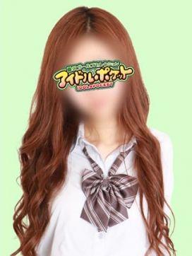 No.93 松村|アイドルポケットで評判の女の子