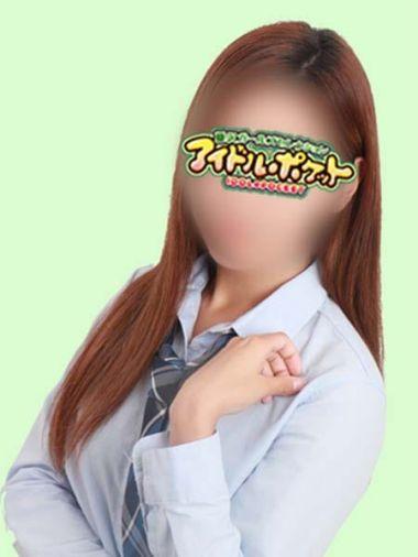 No.17 芹沢|アイドルポケット - 藤沢・湘南風俗
