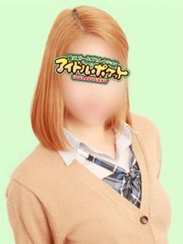 No.20 森永 | アイドルポケット - 藤沢・湘南風俗