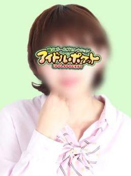 No.23 小林 | アイドルポケット - 藤沢・湘南風俗