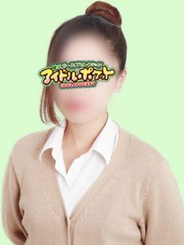 No.24 沢尻 | アイドルポケット - 藤沢・湘南風俗