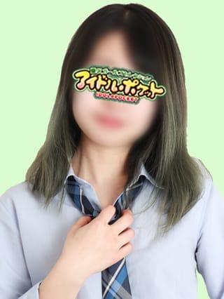 No.29 織部(アイドルポケット)のプロフ写真1枚目