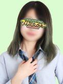 No.29 織部|アイドルポケットでおすすめの女の子