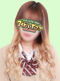No.34 池田 | アイドルポケット - 藤沢・湘南風俗