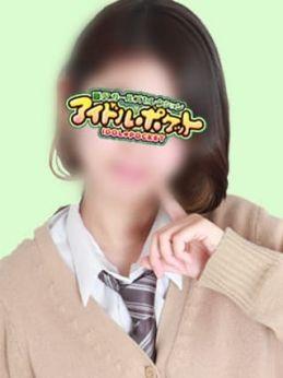 No.38 工藤 | アイドルポケット - 藤沢・湘南風俗