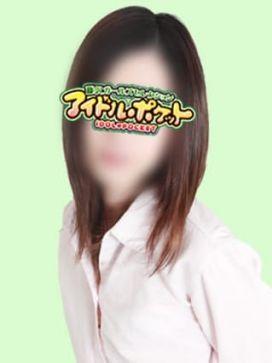 No.41 八矢|アイドルポケットで評判の女の子