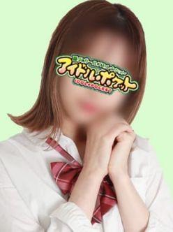 No.42 小倉|アイドルポケットでおすすめの女の子