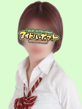 No.44 田中 アイドルポケットで評判の女の子
