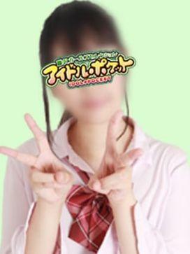 No.46 日向|アイドルポケットで評判の女の子