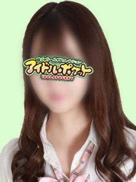 No.54 内村|アイドルポケットで評判の女の子