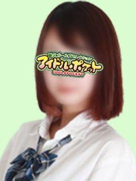 No.55 皆川|アイドルポケットで評判の女の子
