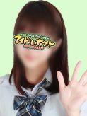 No.56 上野|アイドルポケットでおすすめの女の子