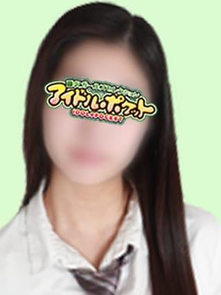 No.58 及川(アイドルポケット)のプロフ写真1枚目