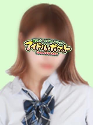 No.70 氷室(アイドルポケット)のプロフ写真1枚目