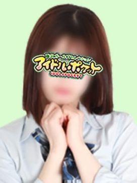 No.80 真木|アイドルポケットで評判の女の子