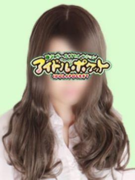 No.84 神田|アイドルポケットで評判の女の子
