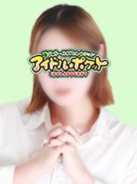 No.86 川上|アイドルポケットで評判の女の子