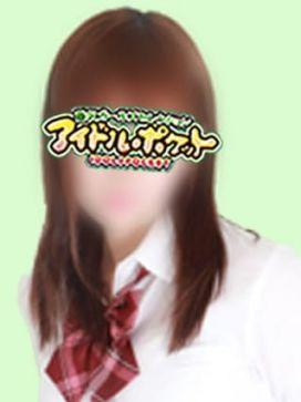 No.87 広瀬|アイドルポケットで評判の女の子