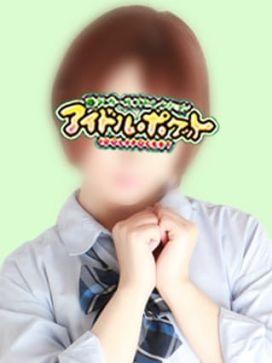 No.88 松下|アイドルポケットで評判の女の子