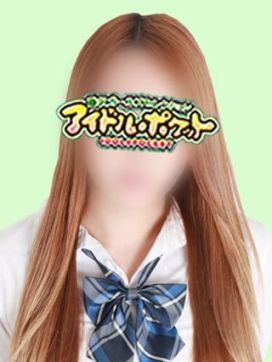 NO.89 久保|アイドルポケットで評判の女の子