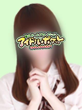 No.91 二宮(アイドルポケット)のプロフ写真1枚目