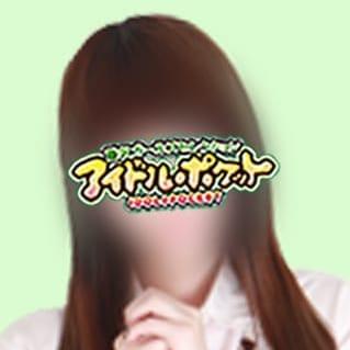 No.91 二宮