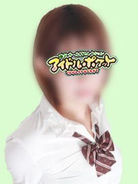 No.16 今田|アイドルポケットで評判の女の子